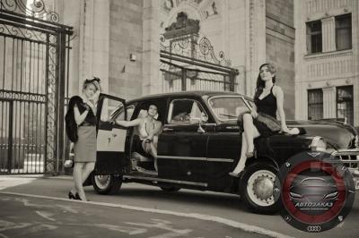 ЗИМ 1953 год