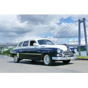 ГАЗ ЗИМ 1957 год