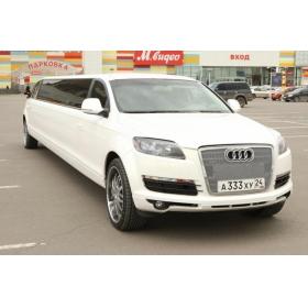Audi Q7 14 мест